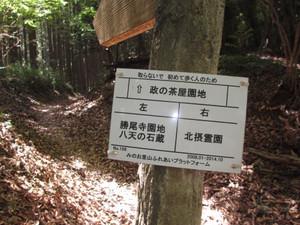 Mitihyouji_500x375