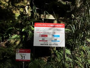 Mitihyou31_500x375