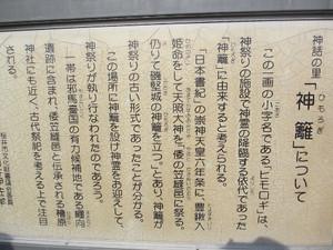 Jinsetumei_500x375