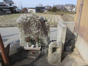 Murasekibutu3_500x375