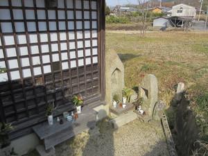 Murasekibutu_500x375
